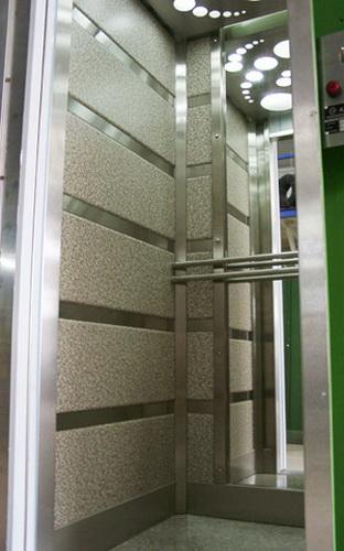 Asansör Onarımı